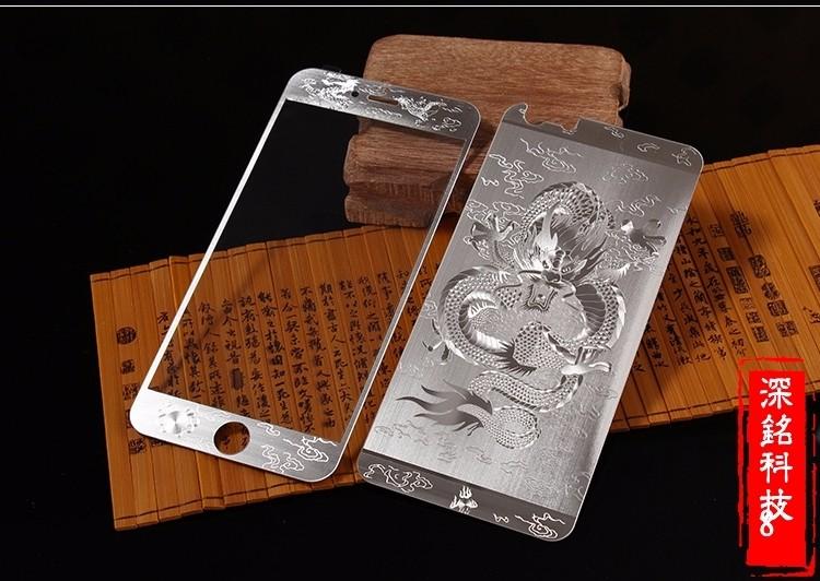 <国内発送送料無>iphone6 4.79H強化ガラスフィルム立体レーザー【竜】