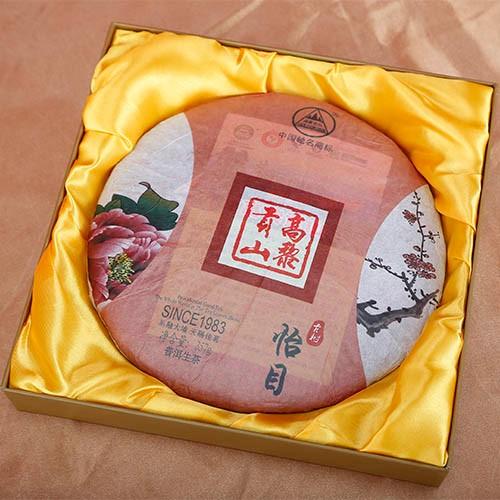 プーアル茶 ダイエット 古濮古木茶 生茶 (怡目古树茶357g)-1
