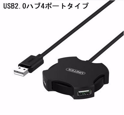USB2.0バスパワー電源-1