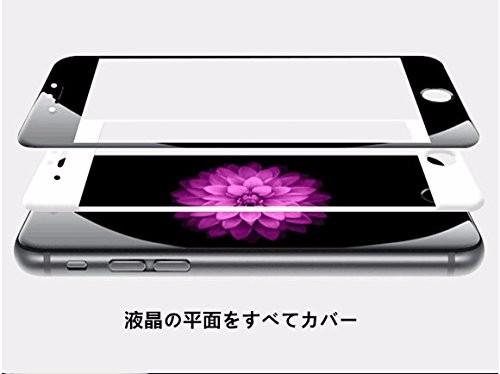 <国内発送送料無>[最新版100%日本ガラス使用】 iPhone 6 / 6s 4.7用 3D 曲面立体 3D アラウンド加工構造加工 9H 0.33mm 100% 強化 ガラス フィルム(黒) 全面保護 耐衝撃 耐傷 防汚 防指紋 飛散防止 気泡レス スムースタッチ-1