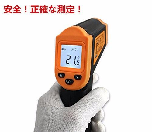 <国内発送送料無>TASI非接触式 赤外線放射温度計 レーザーポインタ付 【-50~+500℃計測可】-1