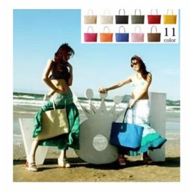 夏にピッタリ 全11色! ペーパー素材ナチュラルトート かごバッグ
