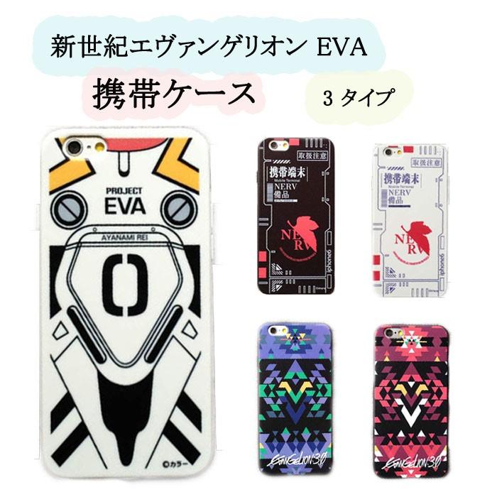 携帯ケース iphone6/6s iphone6plus 新世紀エヴァンゲリオン EVA アニメ応援 ケース-1