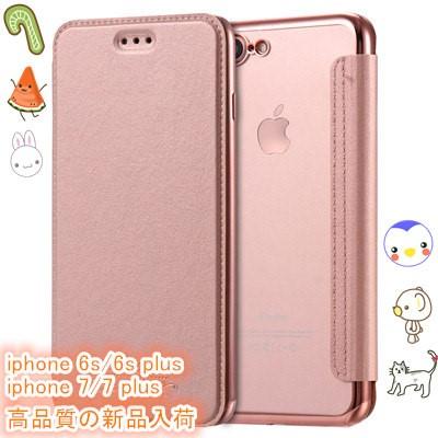 新作入荷!iPhone7 ケース iPhone7 Plus 手帳型 キャンディケース iPhone 6s ケース 手帳型 iPhone 6s Plus ケース 手帳型 耐摩擦 耐汚れ 薄型 落下 衝撃 吸収 クリアケース