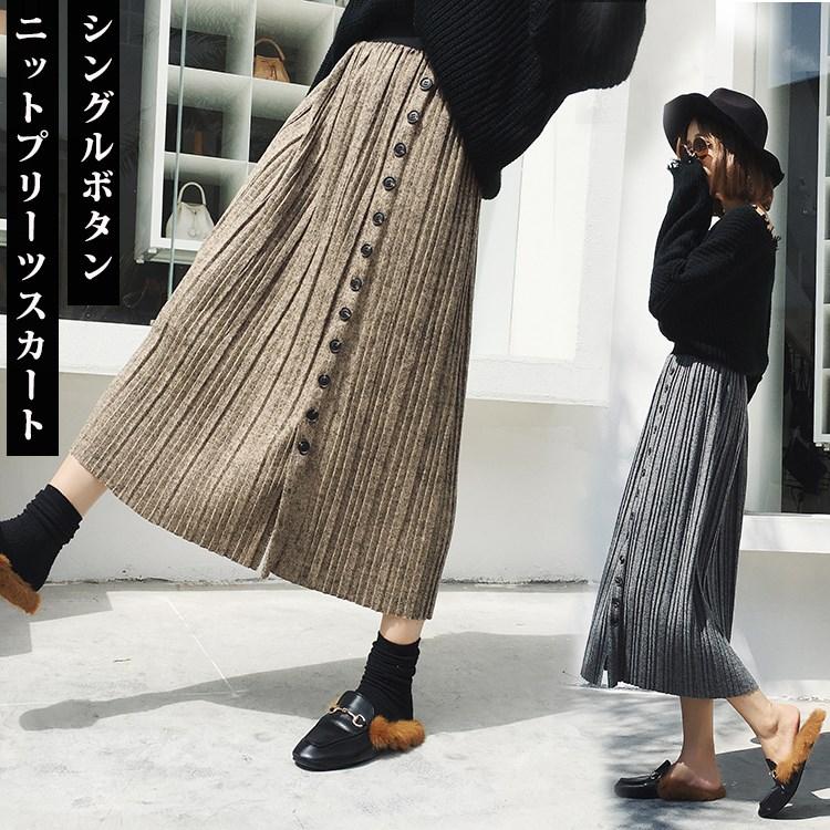 【無料発送】プリーツニットスカート ロングスカート 豊かな6色展開