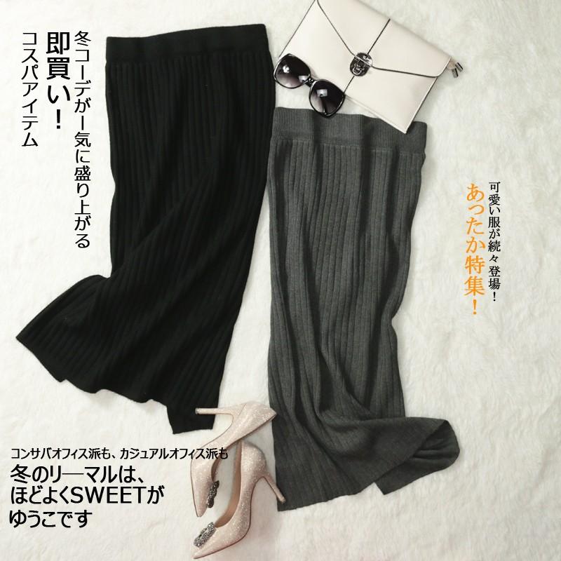 秋冬jファッションレディース可愛い長い洋服ニットスカート