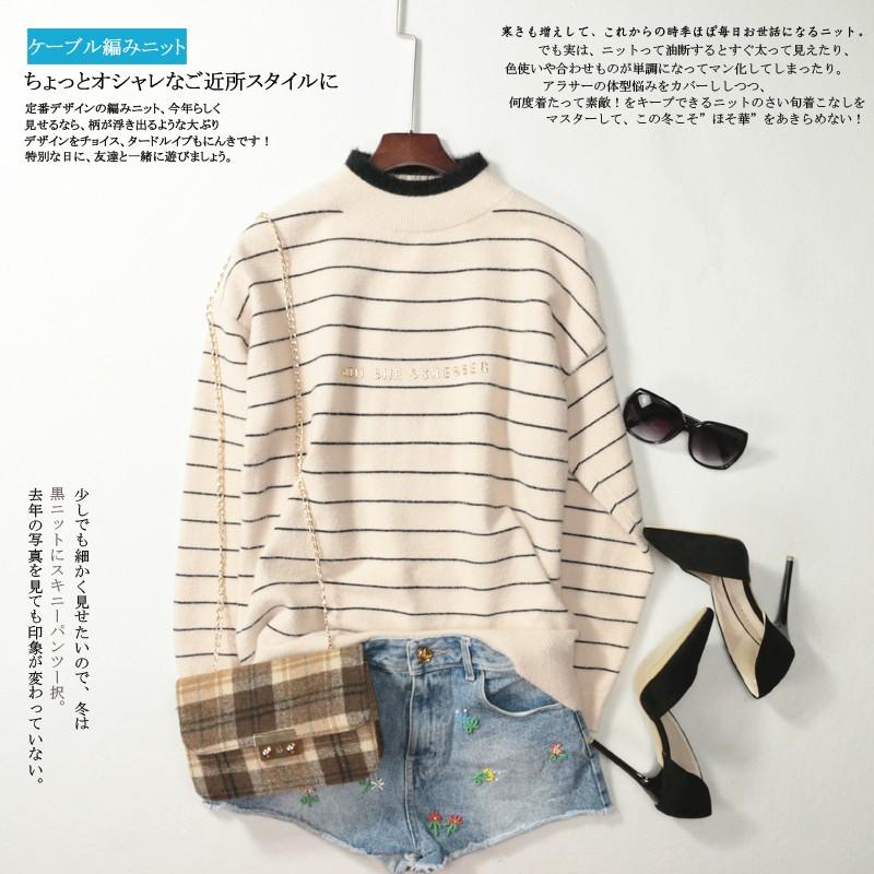 ファッションレディースシンプル長い袖ストライプ可愛いセーター洋服ニット
