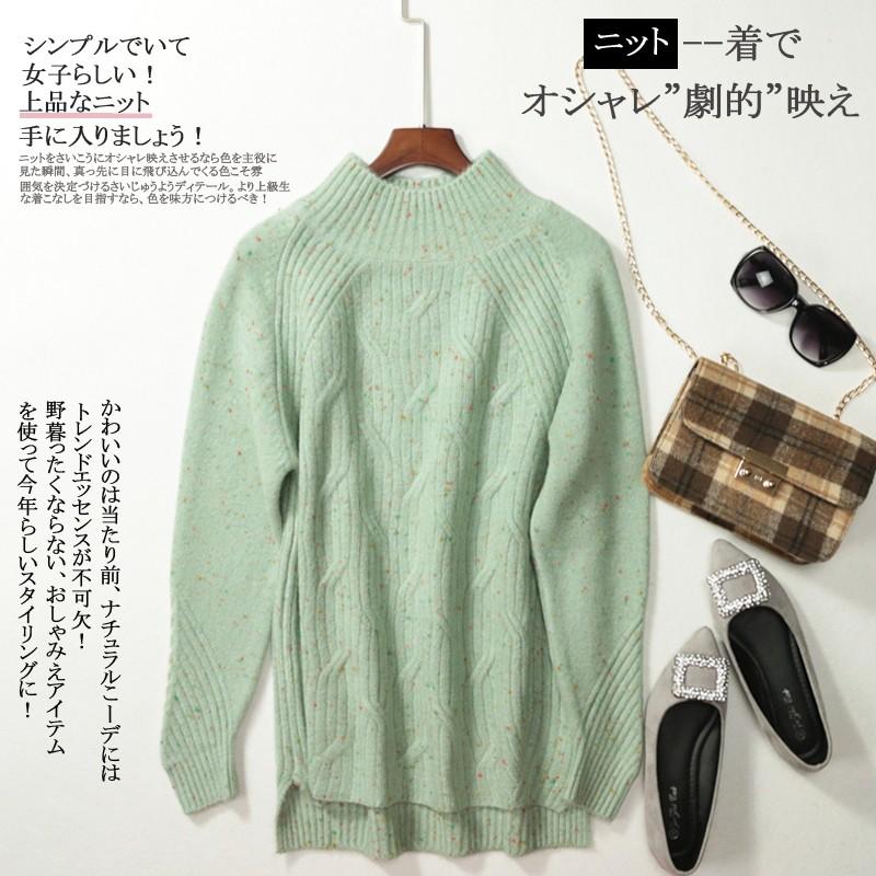 ファッションレディースシンプル長い袖無地可愛いセーター洋服ニット
