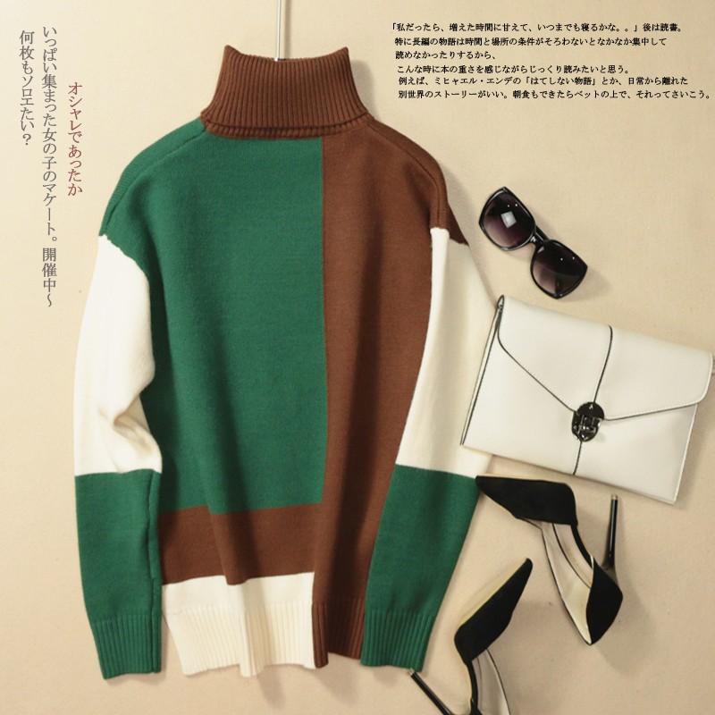 ファッションレディースシンプル長い袖切り替え色可愛いセーター洋服ニット