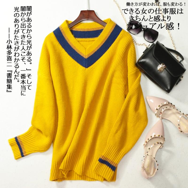 ファッションレディースシンプル長い袖ストライプジンジャ黄色可愛いセーター洋服ニット