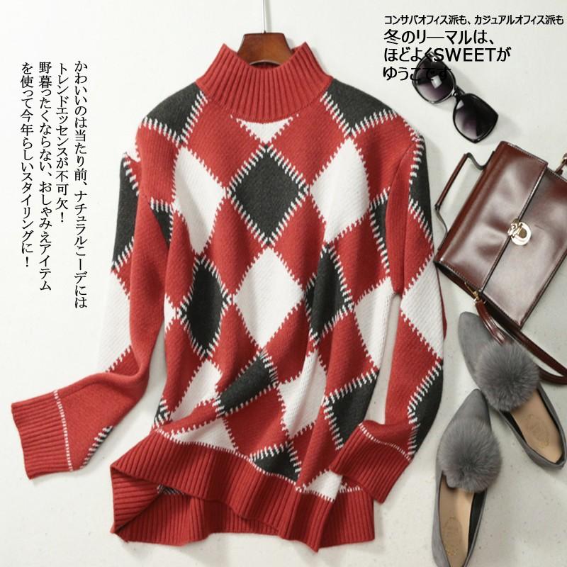 ファッションレディースシンプル長い袖千鳥各格子可愛いセーター洋服ニット