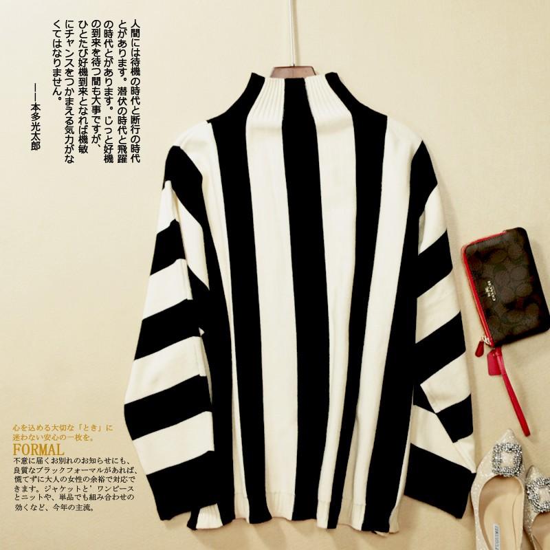 ファッションレディースシンプル長い袖縦縞可愛いセーター洋服ニット