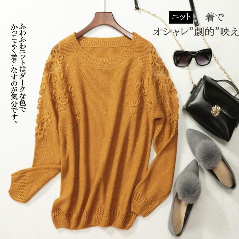 ファッションレディースシンプル長い袖木の耳可愛いセーター洋服ニット