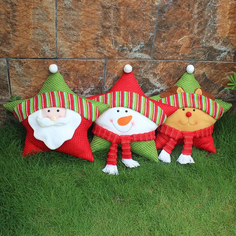 クリスマス 飾り 抱き枕 星型