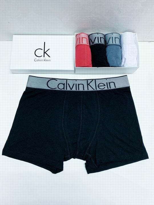 上品上質下着 c k メンズボクサーパンツ