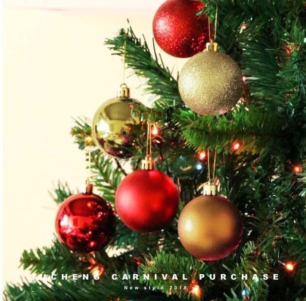 クリスマス用 ツリー飾り オーナメント ボール カラフル 無地 お店 パーティー
