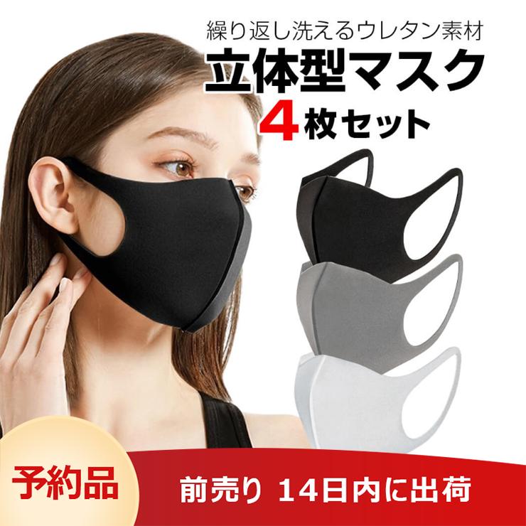 マスク 洗える 繰り返し ウレタン製 5枚-1