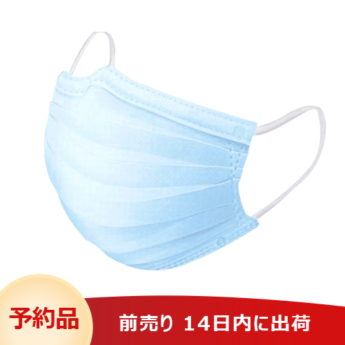3層構造 不織布マスク 飛沫防止 防護マスク 50枚-1