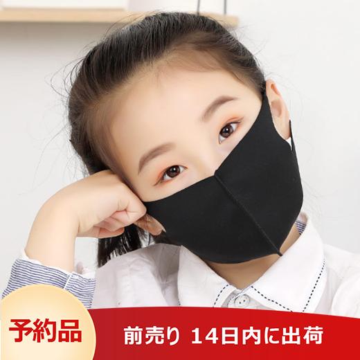 子供マスク 洗える 繰り返し コットン製 5枚