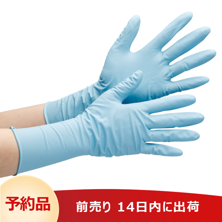 ゴム手袋 使い捨て 厚さ普通 100枚