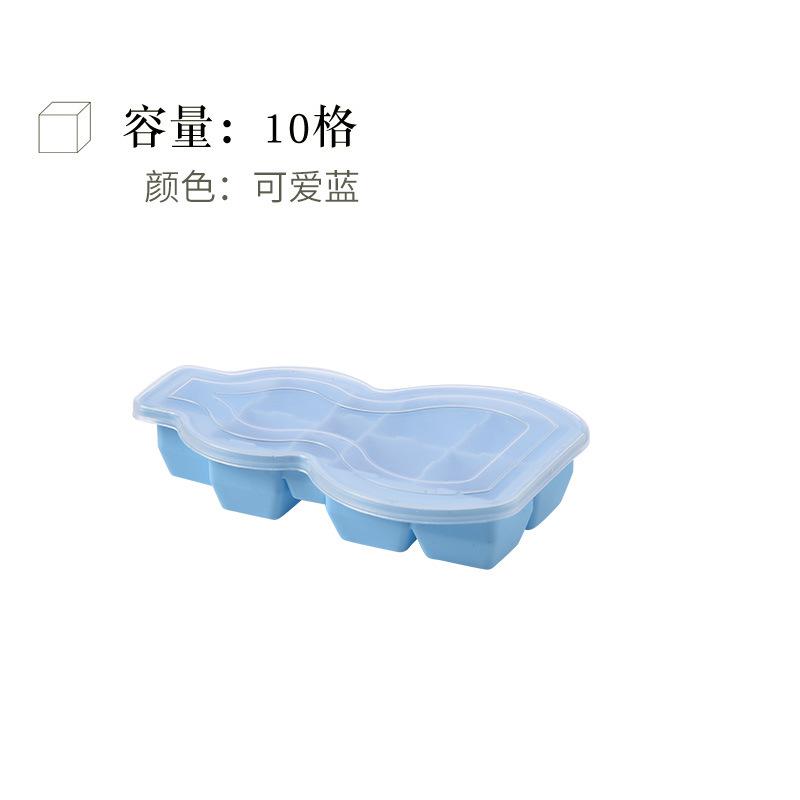 10格ひょうたん(青)