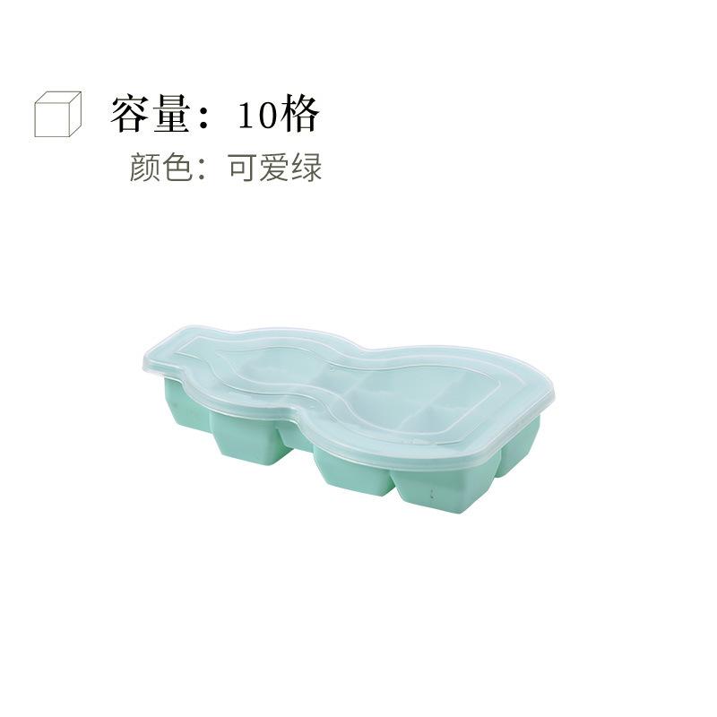 10格ひょうたん(緑)