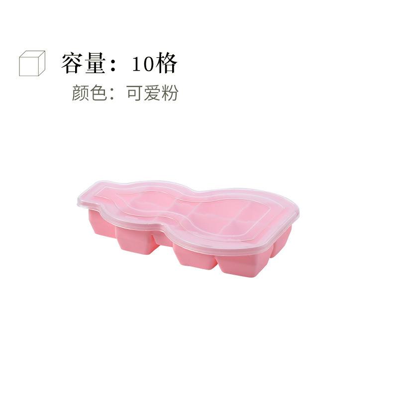 10 gヒョウタン(ピンク)