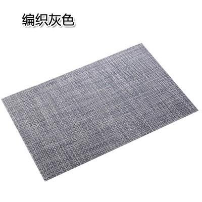 灰色を編む