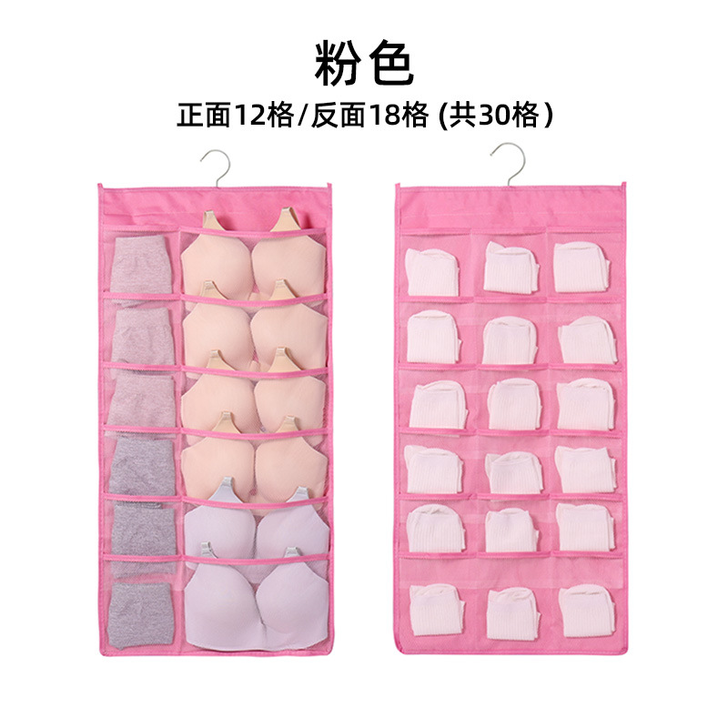 ピンクの表12-裏側18