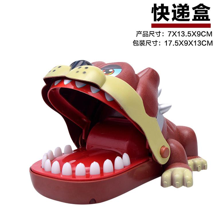 【宅配便箱】サタン犬227 g