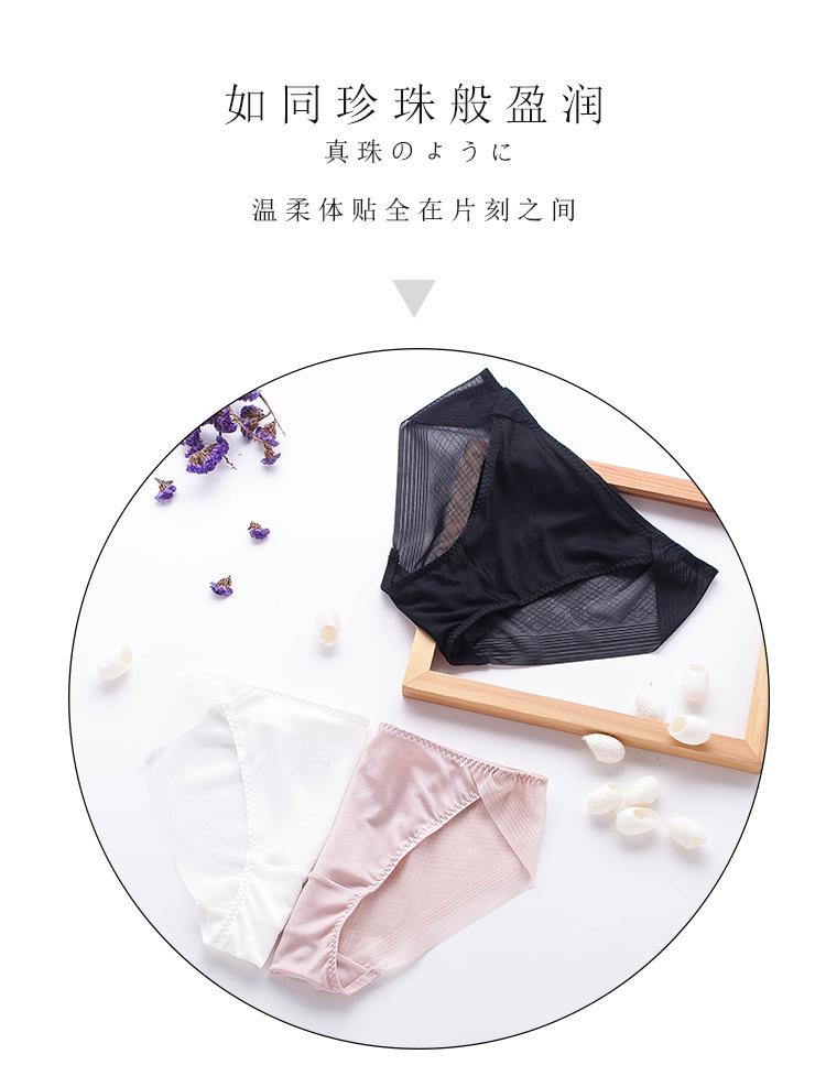 内裤K067_01