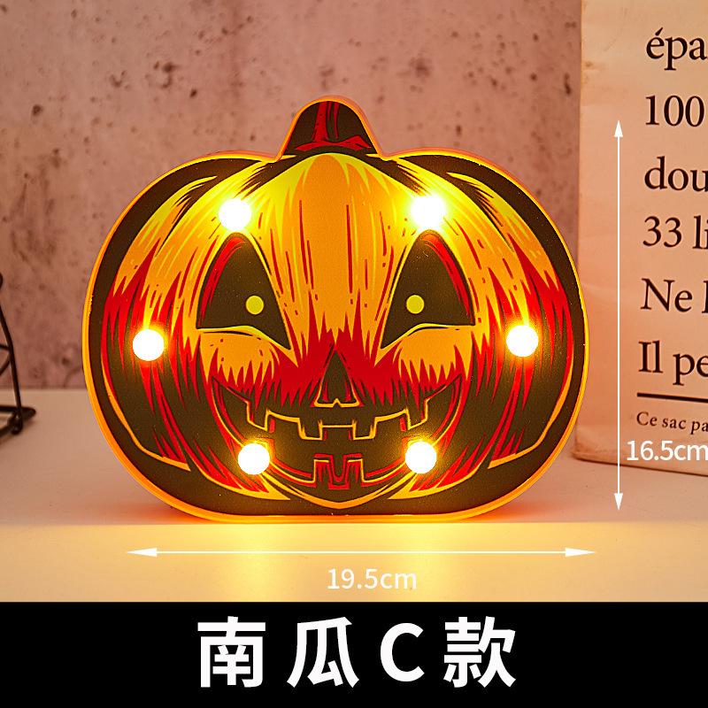 かぼちゃのC種
