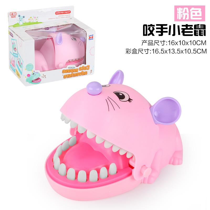 【英語/窓開け】ネズミを噛む-ピンク183 g