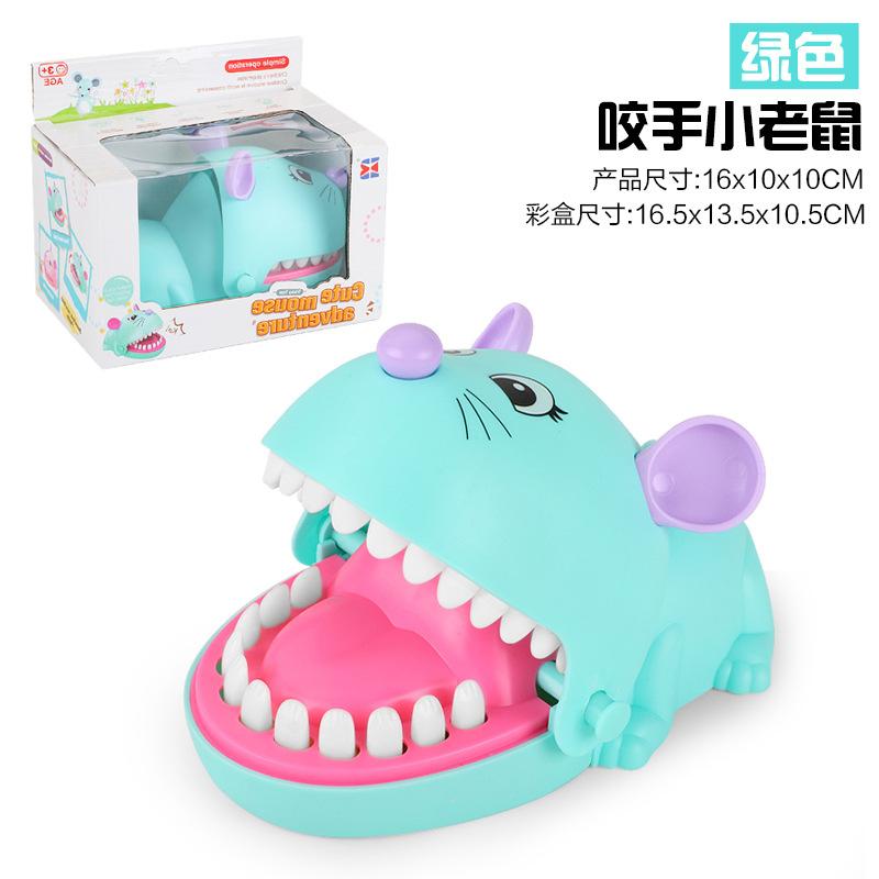 【英語/窓開け】ネズミを噛む-緑183 g
