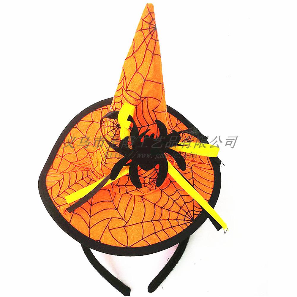 オレンジの蜘蛛