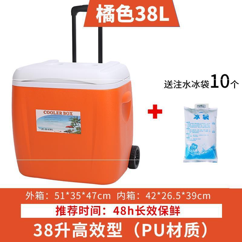 38リッターオレンジ【アイスパック10個】