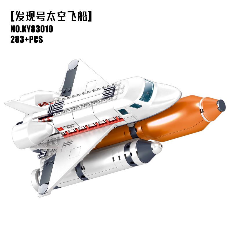 83010宇宙船