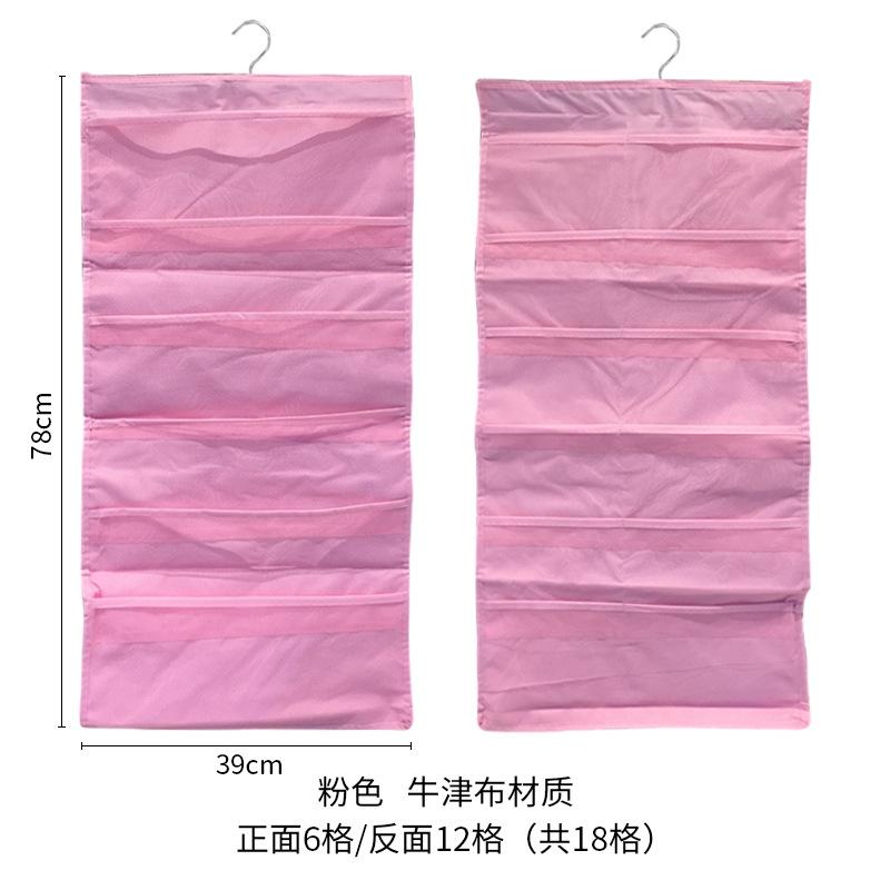ピンクの表6-裏側12