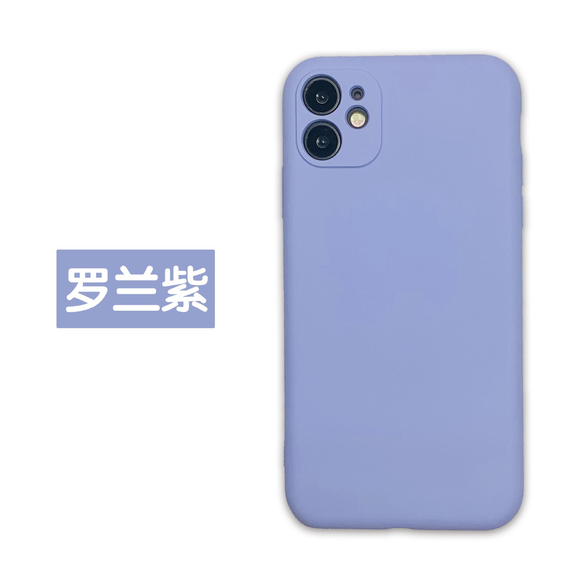 颜色-罗兰紫.jpg
