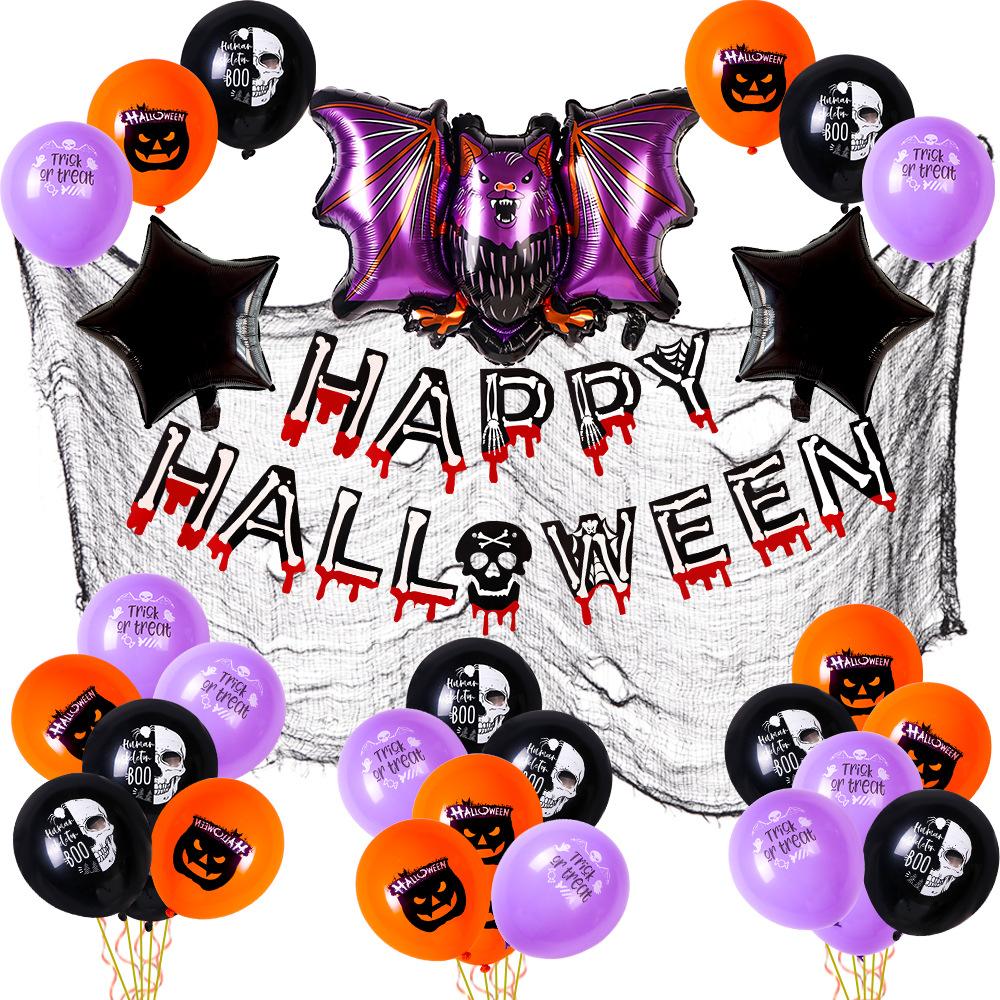 ハロウィン紫色のコウモリ風船セット