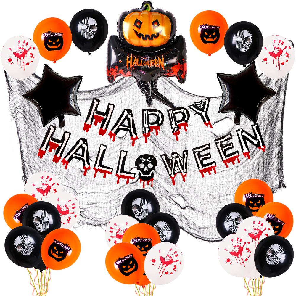 ハロウィンかぼちゃの幽霊風船セット