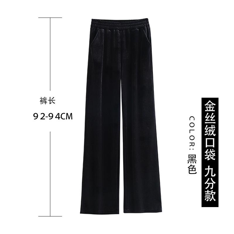 【ポケットタイプ】黒-九分