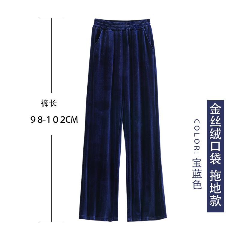 【ポケットタイプ】サファイアブルー-モップ