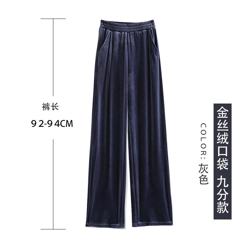 【ポケットタイプ】灰色-九分
