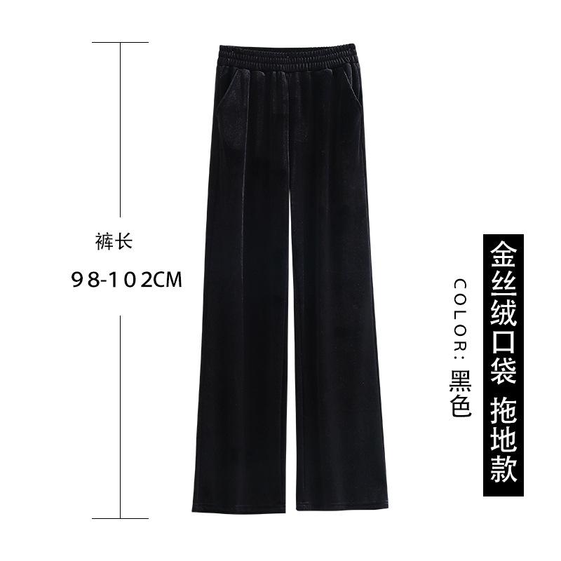 【ポケットタイプ】ブラック-モップ