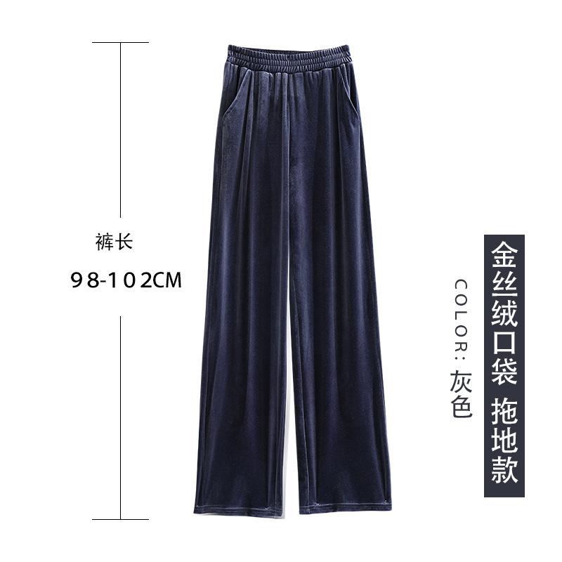 【ポケットタイプ】灰色-モップ