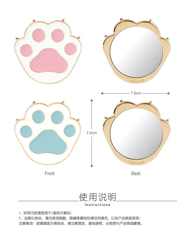 猫爪合金镜子(详情页06.jpg