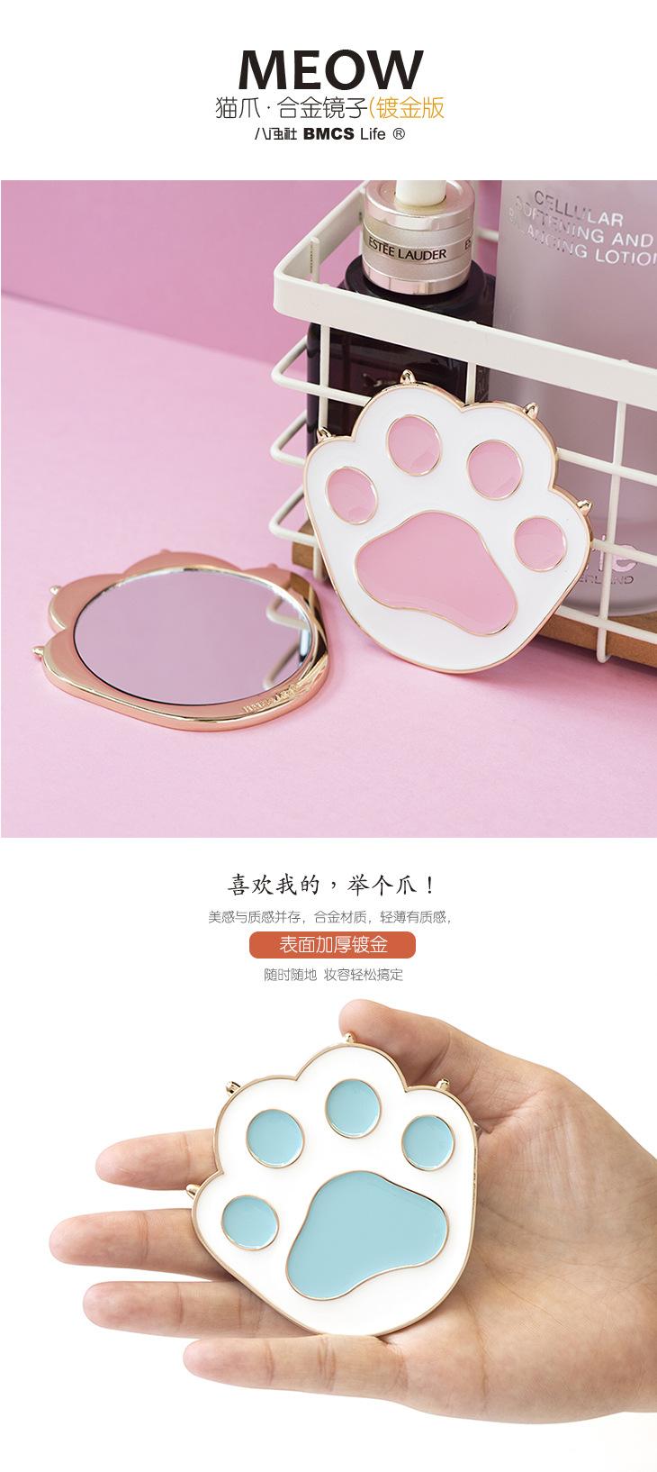 猫爪合金镜子(详情页01.jpg