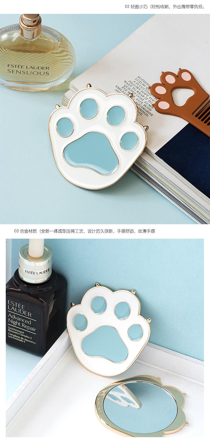 猫爪合金镜子(详情页04.jpg