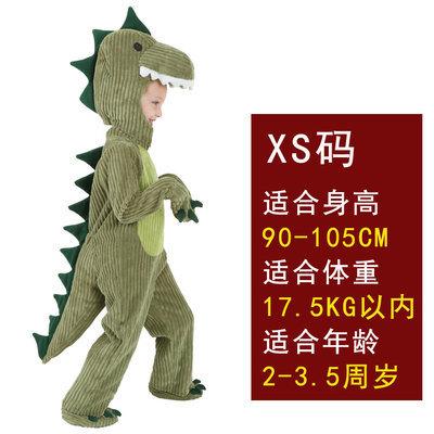 緑色XSコード